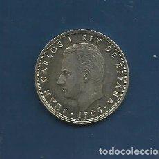 Monedas Juan Carlos I: ESPAÑA 50 PESETAS 1984. DIFICIL. MBC. Lote 143102662