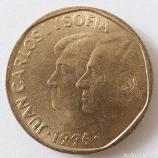 Monedas Juan Carlos I: MONEDA S/C 500 PTAS 1996. Lote 143157420