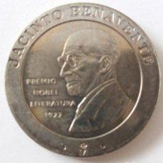 Monedas Juan Carlos I: MONEDA S/C 200 PTAS 1997. Lote 143207918