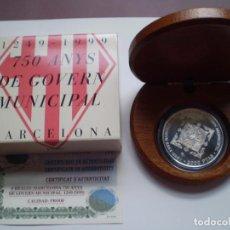 Monedas Juan Carlos I: 2000 PESETAS 1999 750 ANYS DE GOVERN MUNICIPAL BARCELONA 1249-1999. Lote 145176398