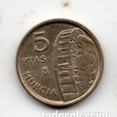 Monedas Juan Carlos I: JUAN CARLOS I. 5 PESETAS. AÑO 1999. MURCIA.. Lote 145472394