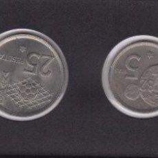 Monedas Juan Carlos I: 1982 JUAN CARLOS I FUTBOL 82 1 PTA 5, 25, 50 PTS. Lote 146185218