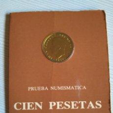 Monedas Juan Carlos I: PRUEBA NUMISMÁTICA 100 PESETAS 1982. Lote 146237478