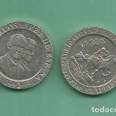 Monedas Juan Carlos I: ESPAÑA: 200 PESETAS 1992. MADRID CAPITAL EUROPEA DE LA CULTURA. Lote 154525573