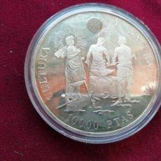 Monedas Juan Carlos I: CINCUENTÍN DE PLATA DE 10000 PESETAS DE 1995. CULTURA Y NATURALEZA. Lote 148794082