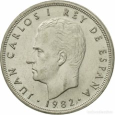 Monedas Juan Carlos I: COLECCION COMPLETA 5 PESETAS M CORONADA. 82-83-84-89. 4 MONEDAS. Lote 172339204