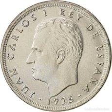 Monedas Juan Carlos I: COLECCION COMPLETA 5 PESETAS 1975. (76 A 80). 5 MONEDAS. Lote 130481987
