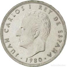 Monedas Juan Carlos I: COLECCION COMPLETA 25 PESETAS 1980 MUNDIAL'82. (80-81-82). 3 MONEDAS. Lote 25649755