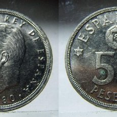 Monedas Juan Carlos I: MONEDA DE JUAN CARLOS I 50 PESETAS 1980*81 . Lote 149662114