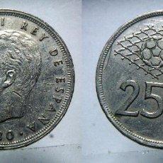 Monedas Juan Carlos I: MONEDA DE JUAN CARLOS I 25 PESETAS 1980*82. Lote 149664398