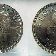 Monedas Juan Carlos I: MONEDA DE JUAN CARLOS I 50 PESETAS 1980*81 SC. Lote 149668098