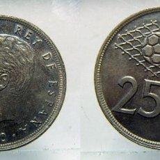 Monedas Juan Carlos I: MONEDA DE JUAN CARLOS I 25 PESETAS 1980*82 . Lote 149670314