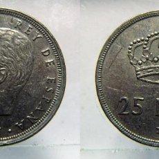Monedas Juan Carlos I: MONEDA DE JUAN CARLOS I 25 PESETAS 1975*79. Lote 149671106