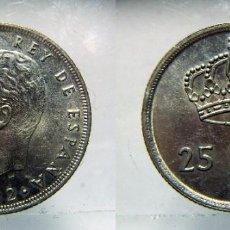 Monedas Juan Carlos I: MONEDA DE JUAN CARLOS I 25 PESETAS 1982. Lote 149671634