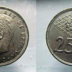 Monedas Juan Carlos I: MONEDA DE JUAN CARLOS I 25 PESETAS 1980*81. Lote 149671822