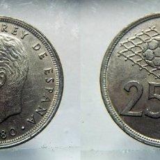 Monedas Juan Carlos I: MONEDA DE JUAN CARLOS I 25 PESETAS 1980*80. Lote 149672022