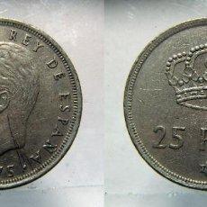 Monedas Juan Carlos I: MONEDA DE JUAN CARLOS I 25 PESETAS 1975*79. Lote 149672446
