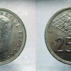 Monedas Juan Carlos I: MONEDA DE JUAN CARLOS I 25 PESETAS 1980*80. Lote 149672586