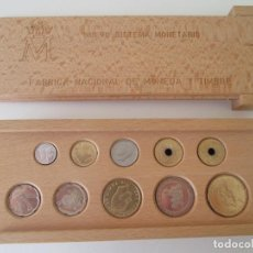 Monedas Juan Carlos I: NUEVO SISTEMA MONETARIO FNMT * ESTUCHE DE MADERA * SERIE COMPLETA 1990 ** TIN. Lote 149705938