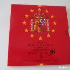 Monedas Juan Carlos I: ESPAÑA * COLECCION DE MONEDAS ESPAÑOLAS DE CURSO LEGAL * 1994 S/C * TI. Lote 149708018