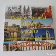 Monedas Juan Carlos I: ESPAÑA * EMISION NACIONAL DEL EURO * 2010 * CASTILLA Y LEON ** TIN. Lote 149709382