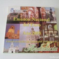 Monedas Juan Carlos I: ESPAÑA * EMISION NACIONAL DEL EURO * 2008 * ANDALUCIA ** TI. Lote 149711194