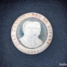Monedas Juan Carlos I: ESPAÑA 200 PESETAS, 1992 FDC. EN ESTUCHE DE LUJO Y CERTIFICACIÓN. Lote 150175394