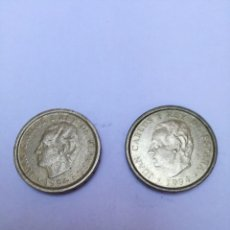 Monedas Juan Carlos I: DOS MONEDAS 100 PESETAS JUAN CARLOS I, AÑO 1994.. Lote 150956614