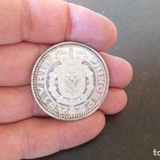 Monedas Juan Carlos I: DUCATON DE PLATA (35GR) DEL PRÍNCIPE FELIPE 1977 SÓLO EXISTEN 400 UNIDADES. Lote 151234774