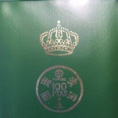 Monedas Juan Carlos I: COLECCIÓN 6 MONEDAS CAMPEONATO MUNDIAL DE FÚTBOL ESPAÑA-82. Lote 151712478