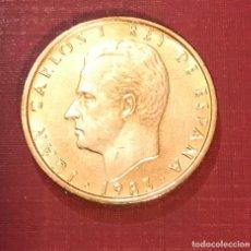 Monedas Juan Carlos I: MONEDA 100 PESETAS 1983.-JUAN CARLOS I - SIN CIRCULAR. Lote 151730558