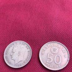 Monedas Juan Carlos I: 8 MONEDAS DE 50 PESETAS 1980. Lote 151994857