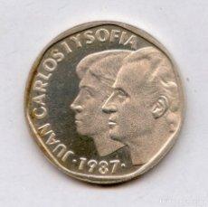 Monedas Juan Carlos I: PRUEBA DE PLATA DE ANVERSO DE LA MONEDA DE 500 PESETAS DE 1987. ACUÑADA COMO PRUEBA. Lote 152721433