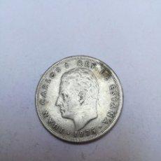 Monedas Juan Carlos I: UNA MONEDA DE 5 PESETAS JUAN CARLOS I, 1975*1979. Lote 153448102