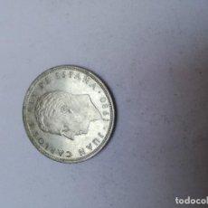Monedas Juan Carlos I: UNA MONEDA DE 5 PESETAS JUAN CARLOS I, 1980*1981. Lote 153450626