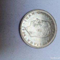 Monedas Juan Carlos I: UNA MONEDA DE 5 PESETAS JUAN CARLOS I, 1984. Lote 153451834