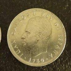 Monedas Juan Carlos I: ESPAÑA 50 PESETAS 1980 * 80 * 81 *82 TRES MONEDAS MUNDIAL FUTBOL ESPAÑA 82. Lote 157237126