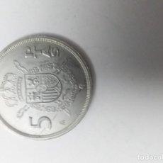 Monedas Juan Carlos I: MONEDA DE 5 PESETAS DEL AÑO 1982. Lote 158198250