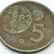 Monedas Juan Carlos I: RÉPLICA MONEDA ESPAÑA. ERROR DEL MUNDIAL. REY JUAN CARLOS I. 5 PESETAS. 1975 *80. ESPAÑA ´82 FÚTBOL.. Lote 158890730