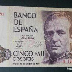 Monedas Juan Carlos I: BILLETE DE 5.000 PESETAS DE 1979. Lote 159545706