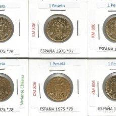Monedas Juan Carlos I: ESPAÑA 1975 (VER ESTRELLAS) - 1 PESETA - KM 806 - LOTE 6 MONEDAS CIRCULADAS (CON CHILENA). Lote 161236150