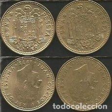 Monedas Juan Carlos I: ESPAÑA 1975 *76 Y *80 - 1 PESETA - KM 806 - LOTE 2 MONEDAS CIRCULADAS. Lote 161237398