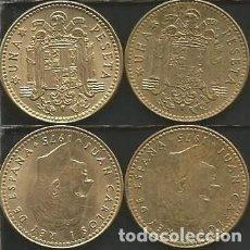 Monedas Juan Carlos I: ESPAÑA 1975 *76 Y *80 - 1 PESETA - KM 806 - LOTE 2 MONEDAS CIRCULADAS. Lote 161237446