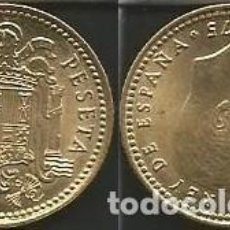 Monedas Juan Carlos I: ESPAÑA 1975 *76 - 1 PESETA - KM 806 - CIRCULADA EBC+. Lote 161239266