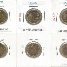 Monedas Juan Carlos I: ESPAÑA 1980 *80 *81 *82 - 1 PESETA - KM 816 - LOTE 3 MONEDAS CIRCULADAS. Lote 161239798