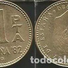 Monedas Juan Carlos I: ESPAÑA 1980 *80 - 1 PESETA - KM 816 - CIRCULADA. Lote 161240650
