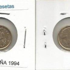 Monedas Juan Carlos I: ESPAÑA 1994 - 5 PESETAS - KM 931 - CIRCULADA. Lote 161255830