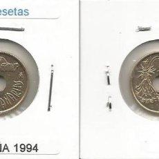 Monedas Juan Carlos I: ESPAÑA 1994 - 25 PESETAS - KM 933 - CIRCULADA. Lote 161263778