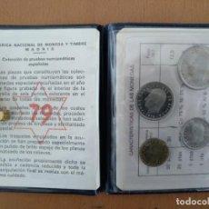 Monedas Juan Carlos I: MONEDAS PRUEBAS NUMISMATICAS 1979 50, 25, 5 Y UNA PESETA. Lote 161664502