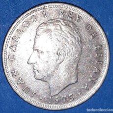 Monedas Juan Carlos I: 5 PESETAS REY 1975 -*78. Lote 161704122